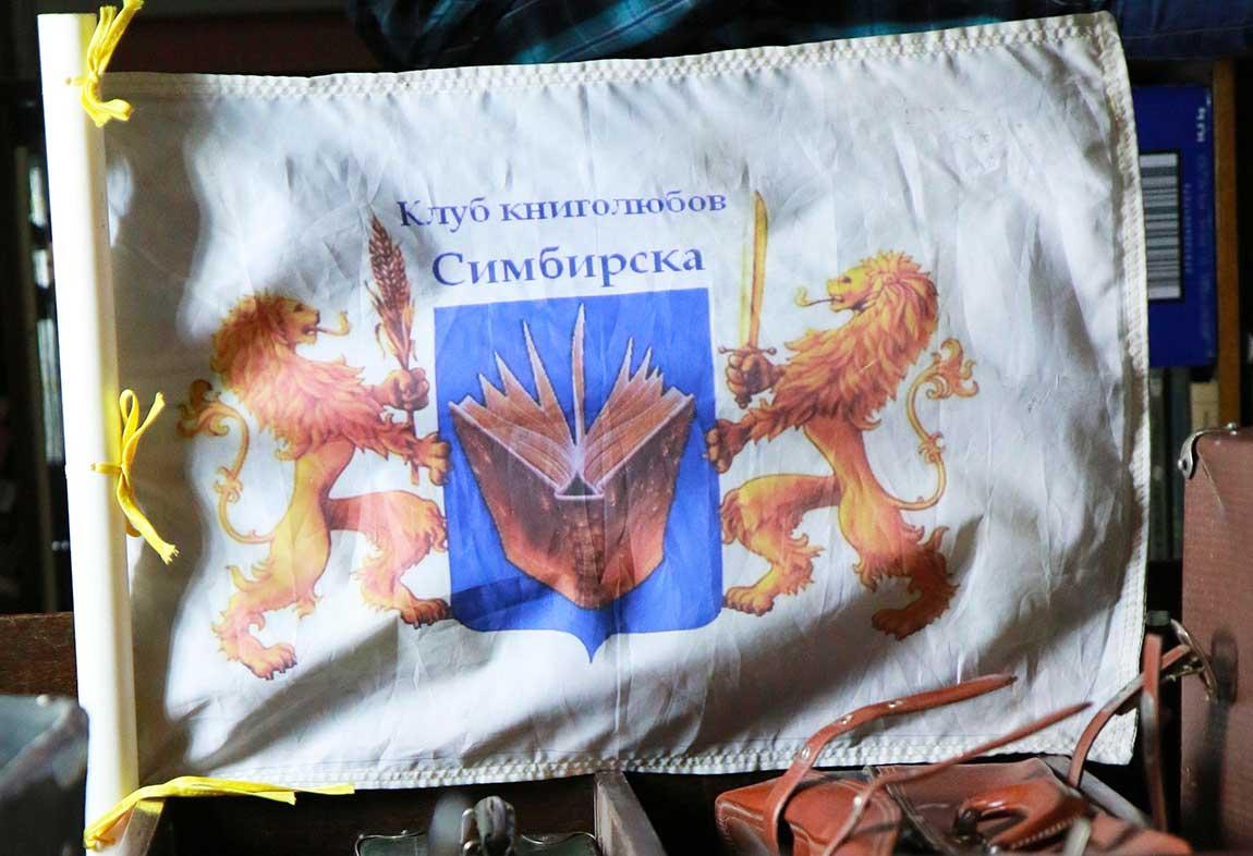 Виктория Чернышева: Любить книгу
