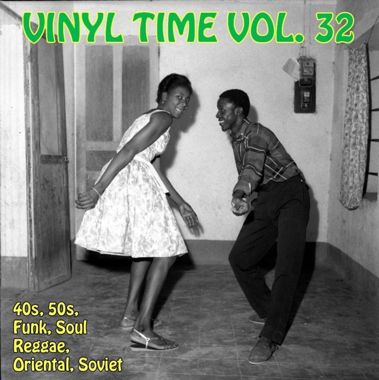 Vinyl Time