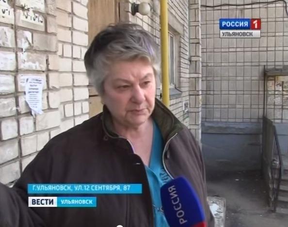 Светлана Григорьева: Лицензирование жителей не касается