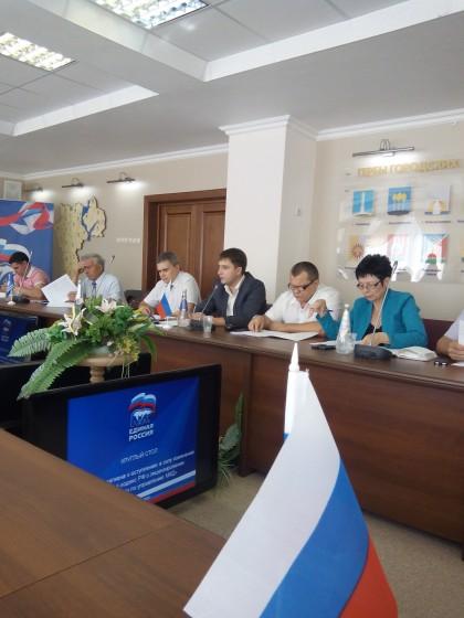 Круглый стол в ЗСО Ульяновской области по лицензированию в августе 2014 г.