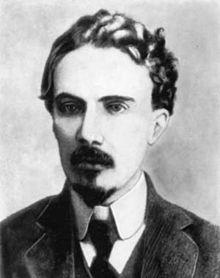 Георгий Федотов