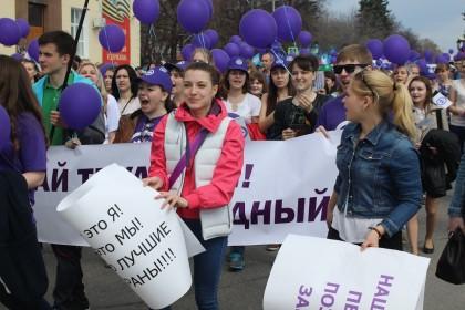 Студенты УлГПУ