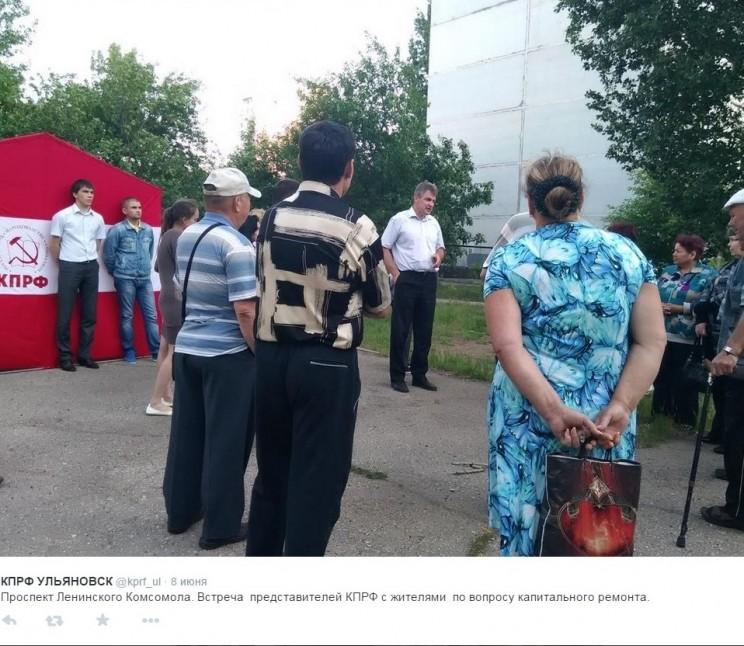 Алексей Куринный встречается с избирателями. Фото https://twitter.com/kprf_ul