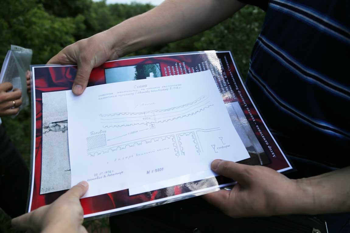 Схема участка, где стоял памятник, составленная военным краеведом Василием Радыльчуком