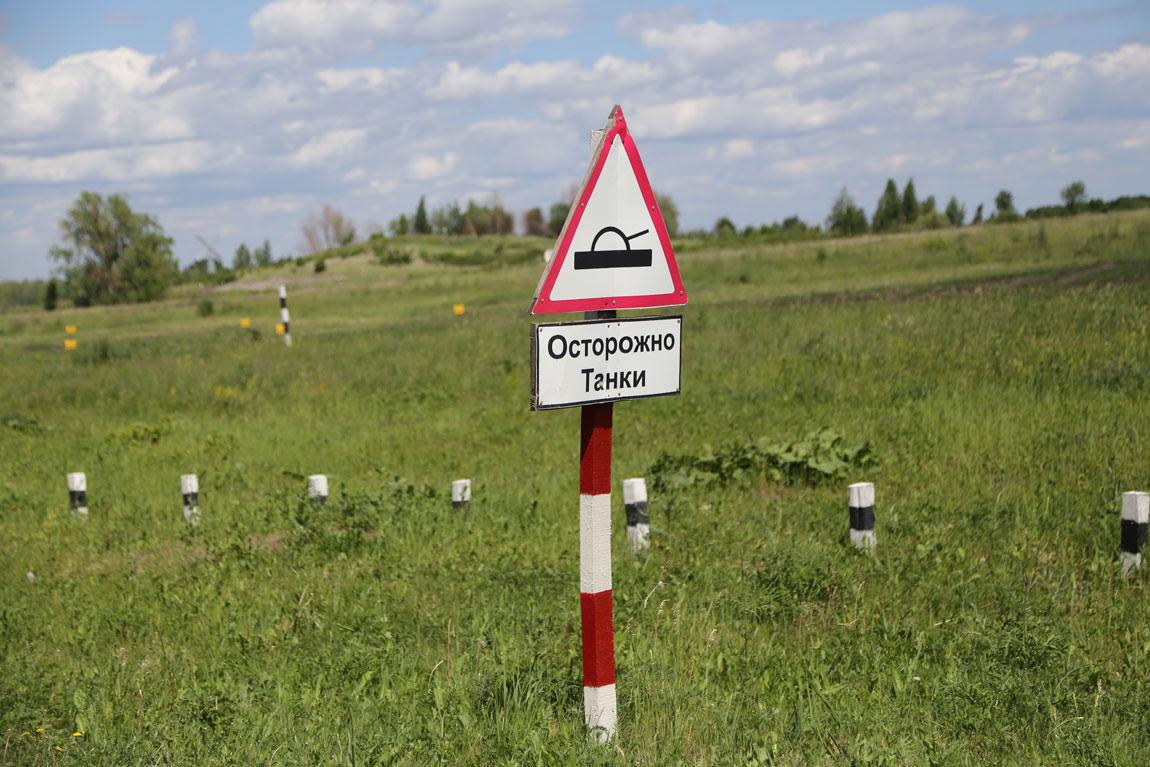 Знак на полигоне 31 бригады ВДВ