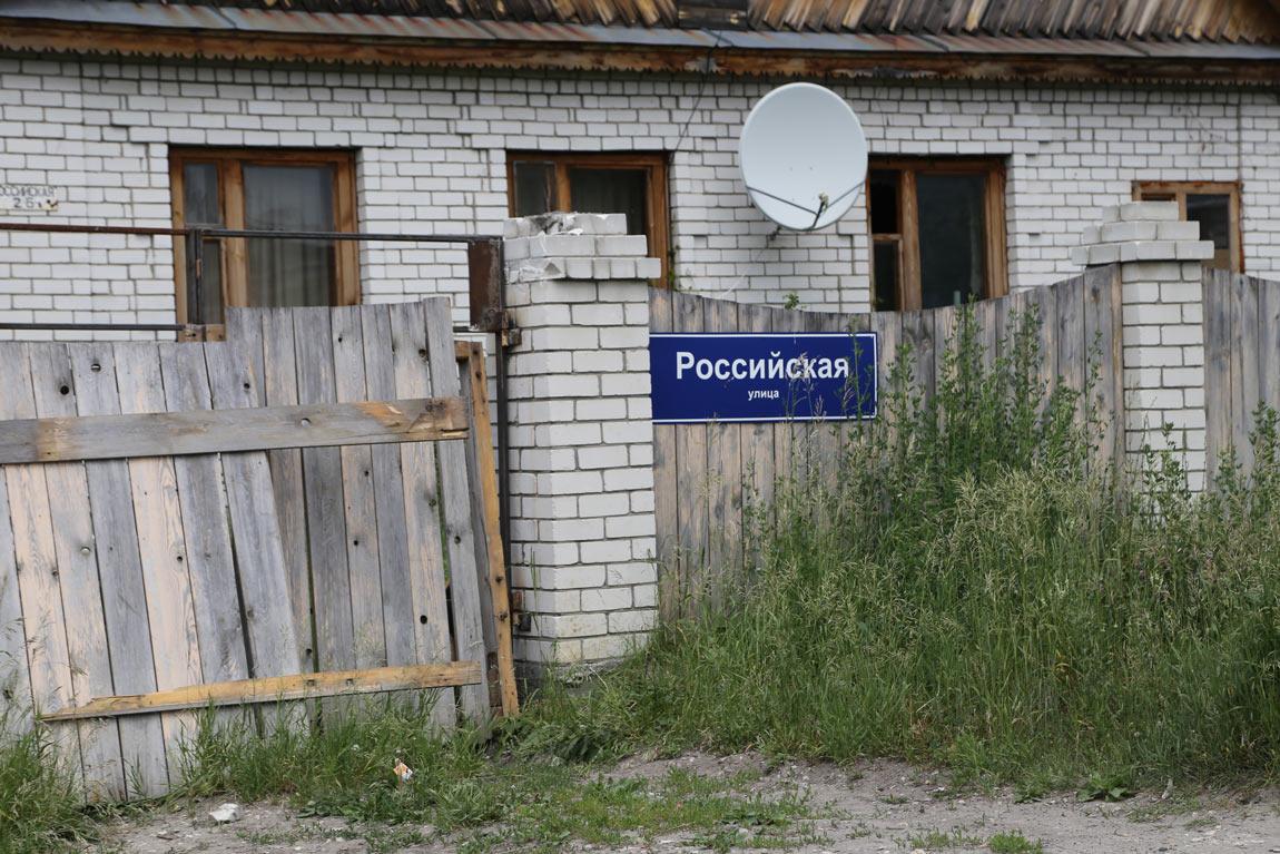 По данным интернета, улиц Российских в России не так уж и много, можно даже сказать, мало, в отличие от Советских, которые были чуть ли не в каждом населенном пункте. Хотя в Ульяновске с недавних пор улицы Советская уже нет, она вернула свое прежнее название Спасская.