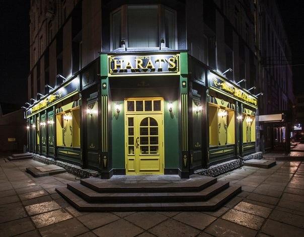 Конфликт в Harat's pub: мнения сторон