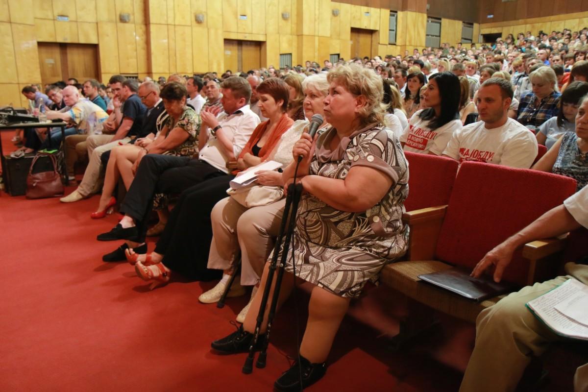 Руководитель Ульяновского общества инвалидов Елена Латыпова