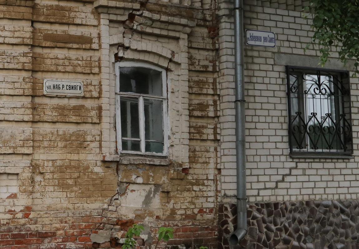 Копия-IMG_5001
