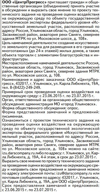 ООО ЦентрПрогресс