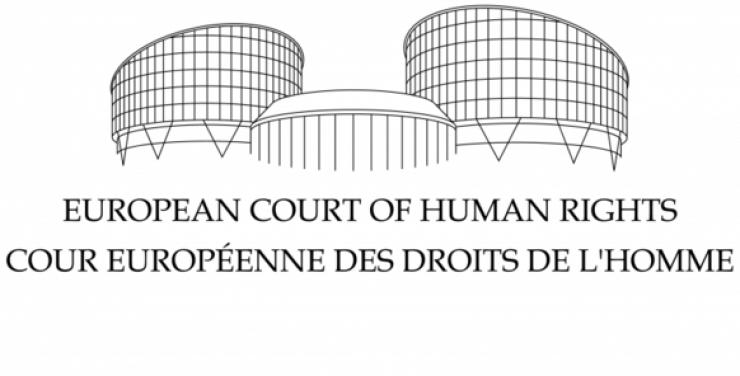 Константин Толкачёв: Путь в Европейский суд по правам человека россиянам закрыт
