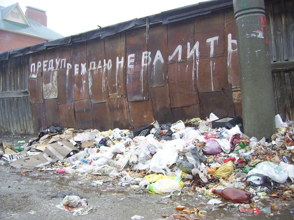 Михаил Белый: Привычка жить плохо