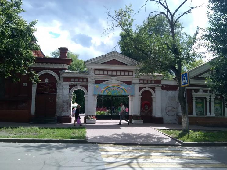 Парк Матросова