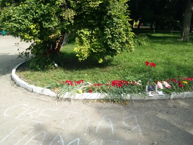 парк матросова. место трагедии