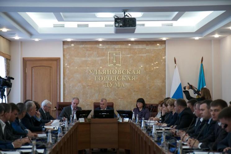 Первое заседание ульяновской гордумы пятого созыва. 1 октября 2015 года