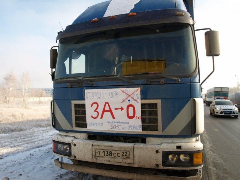 Акция протеста дальнобойщиков