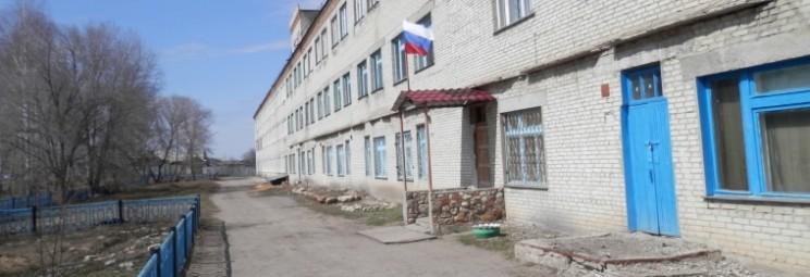 Радищевская центральная районная больница