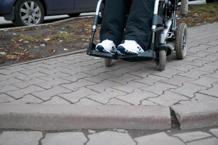 мы все инвалиды