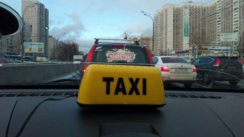 Станет ли такси легальным?