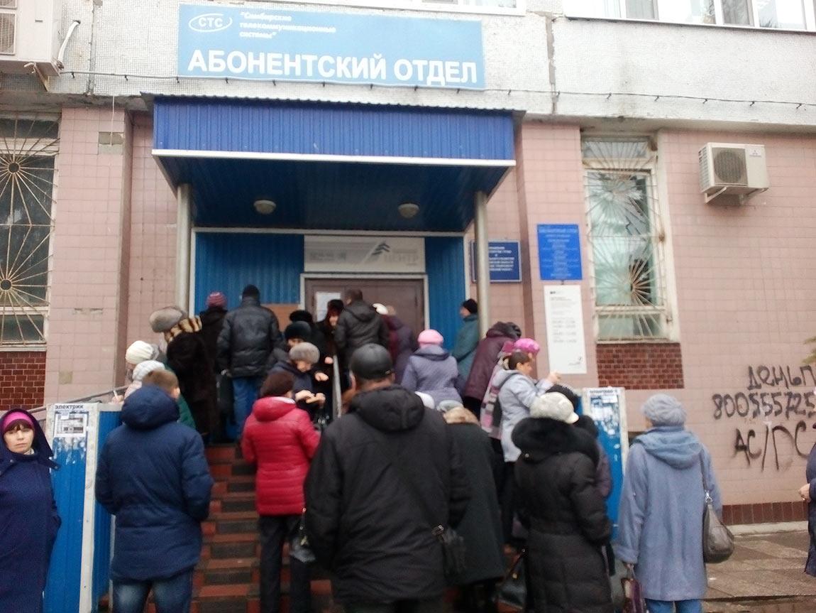 Расплатился огнём: в Ульяновске должник поджег РИЦ