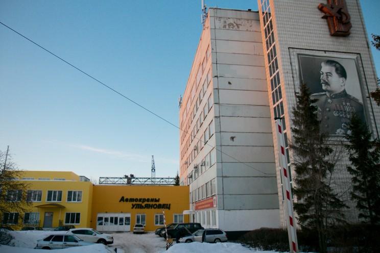 Здание ОАО «Ульяновский механический завод №2»