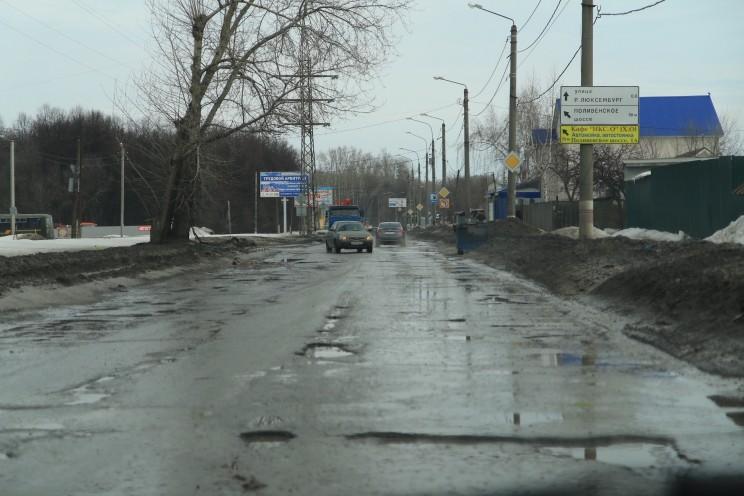 дороги Ульяновска 12