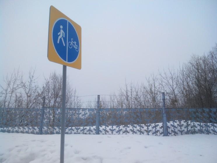 """Удобные знаки и социокультурные символы в """"парке"""" на Среднем венце."""