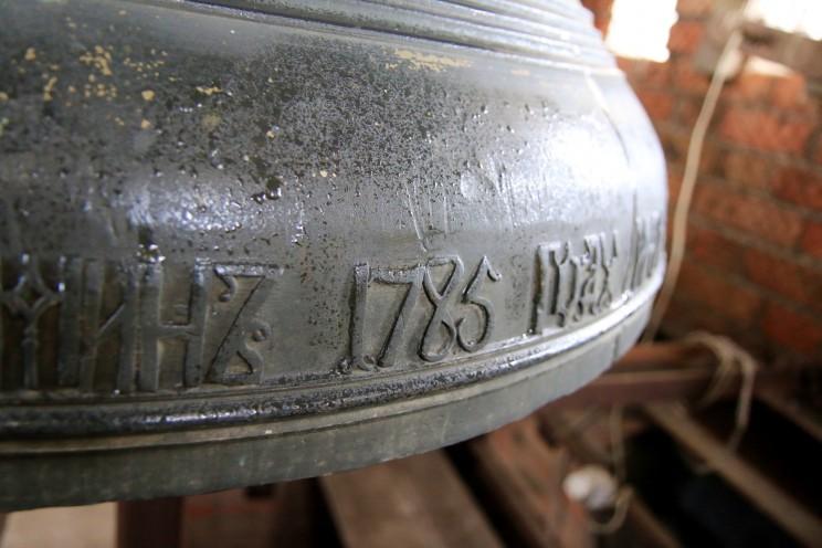 часы на гончарова 17