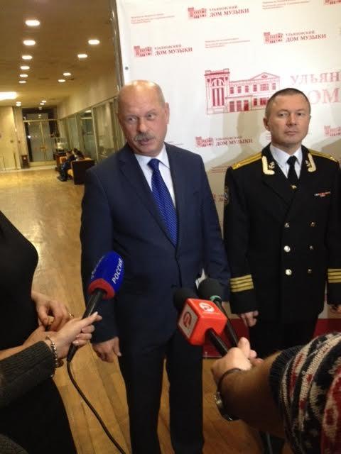 директор ансамбля Леонид Малеев