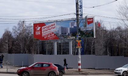Стройка Пионер парк, Кременицкий, 7 апреля 2016-4