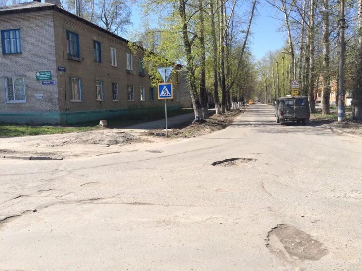 Якобы отремонтированная улица Ефремова