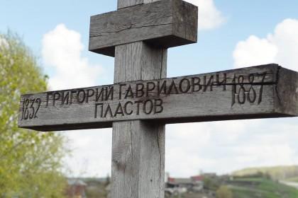 храм в прислонихе сгорел кременицкий -13