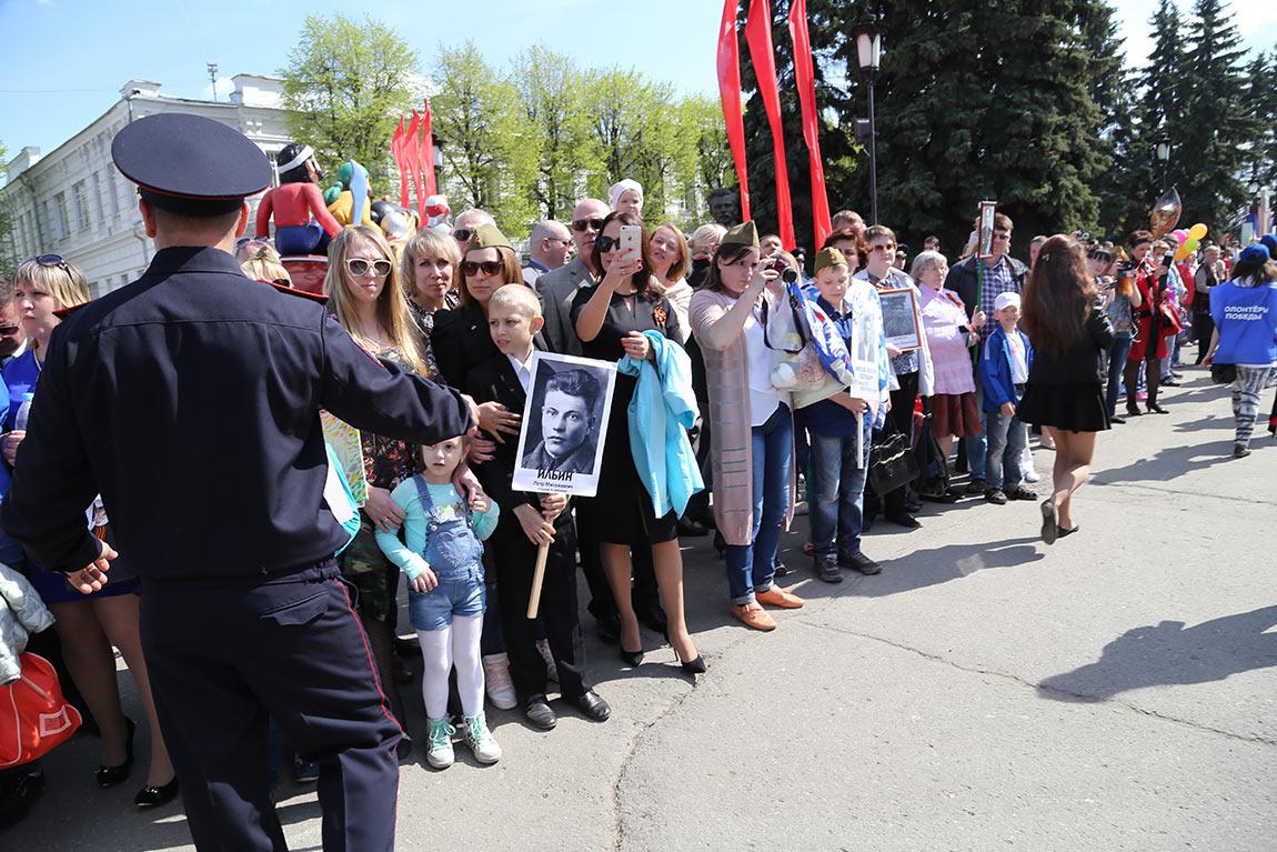 9 мая 2016 чиликова - 19