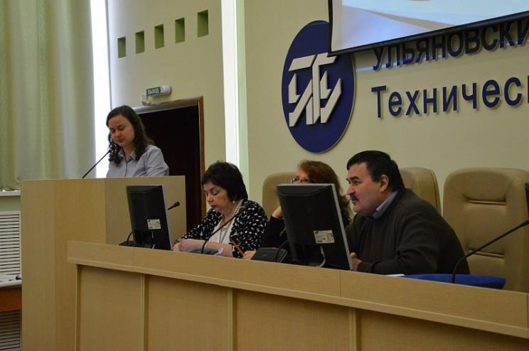 V Всероссийская научная конференция «Гражданское общество в России: вызовы современности»