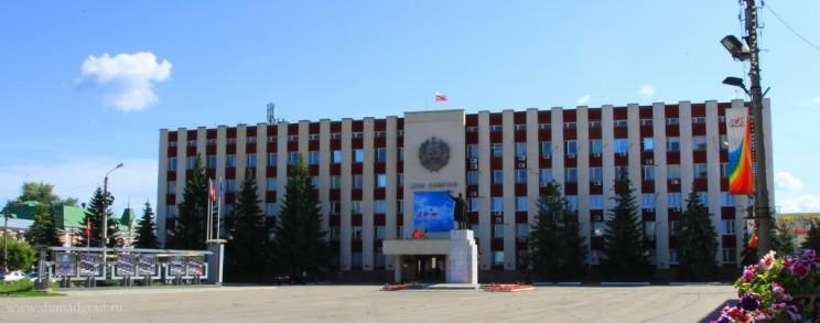 Городская дума Димитровграда
