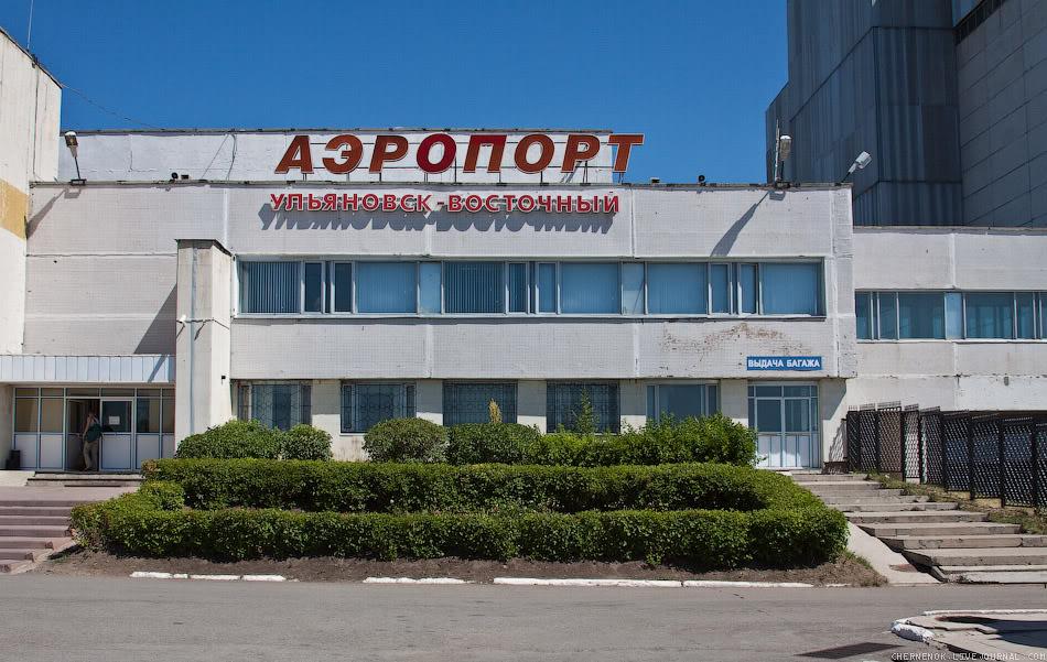О неприспособленности ульяновских аэропортов для инвалидов