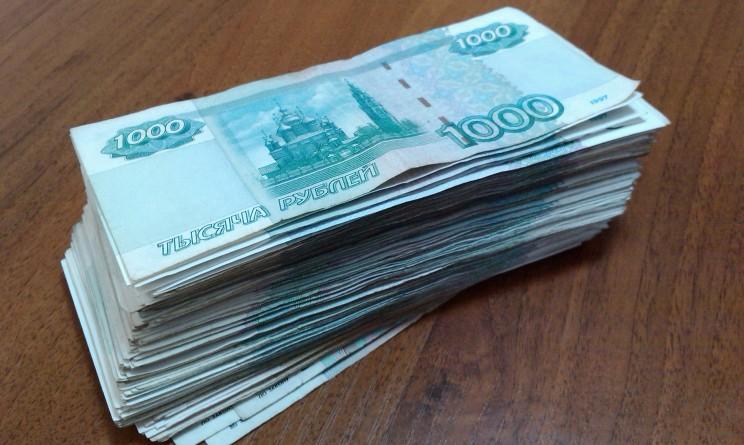v_krasnoyarskom_krae_buhgalter_zhkh_prisvoila_okolo_500_tys_rubley