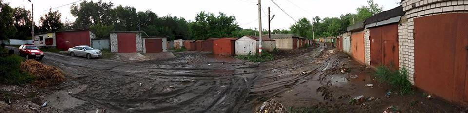 затопило гск 12 сентября 20 06 2016 -1