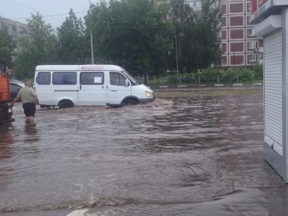 Проспект Филатова