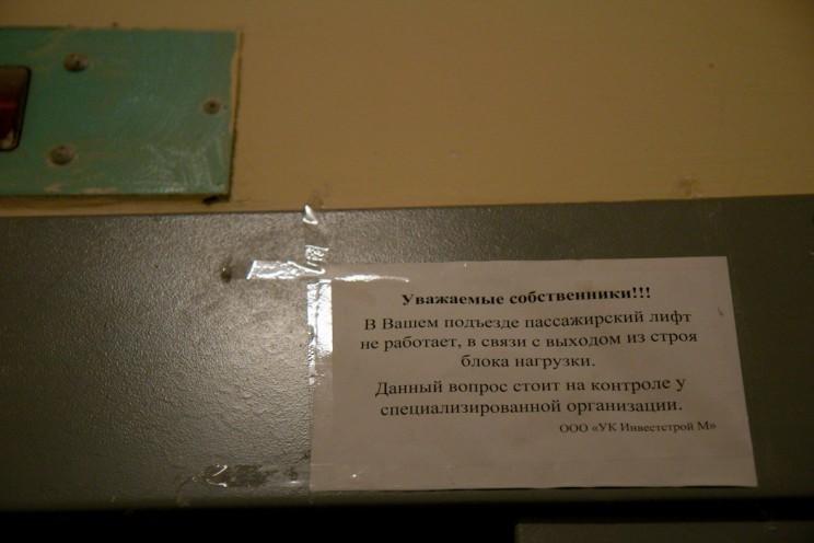 Кирова 6 - 5