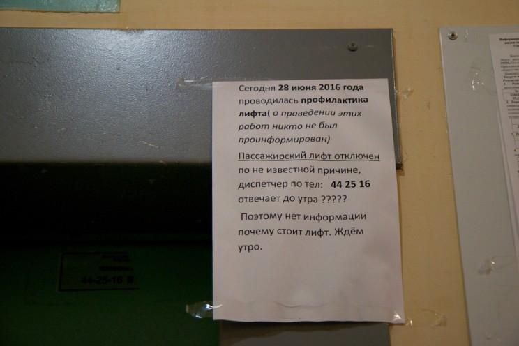 Кирова 6 - 6