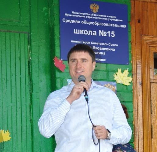 Игорь Любченков