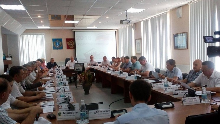 Заседание городской думы Димитровграда, на котором сегодня депутаты выбирали главу администрации города