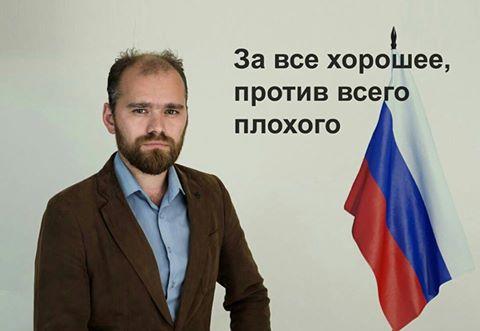 Эдуард Гебель