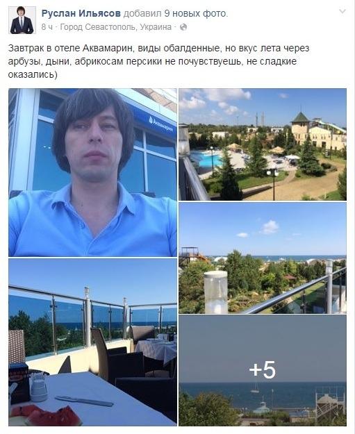 Руслан Ильясов