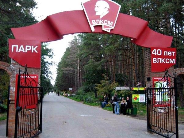 фото ульяновска парки