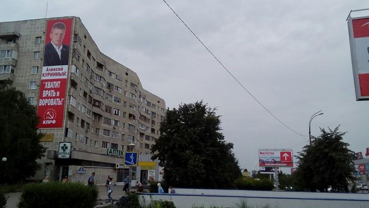 Баннер Алексея Куринного провисел на фасаде Ульяновского, 2 один день.