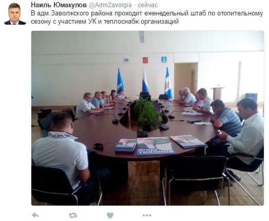 Запись в микроблоге главы администрации Заволжского района Ульяновска Наиля Юмакулова.