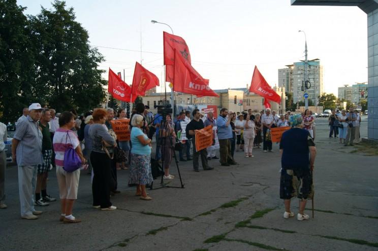 Согласованный митинг против строительства Пионер парк 16 августа 2016 - 14