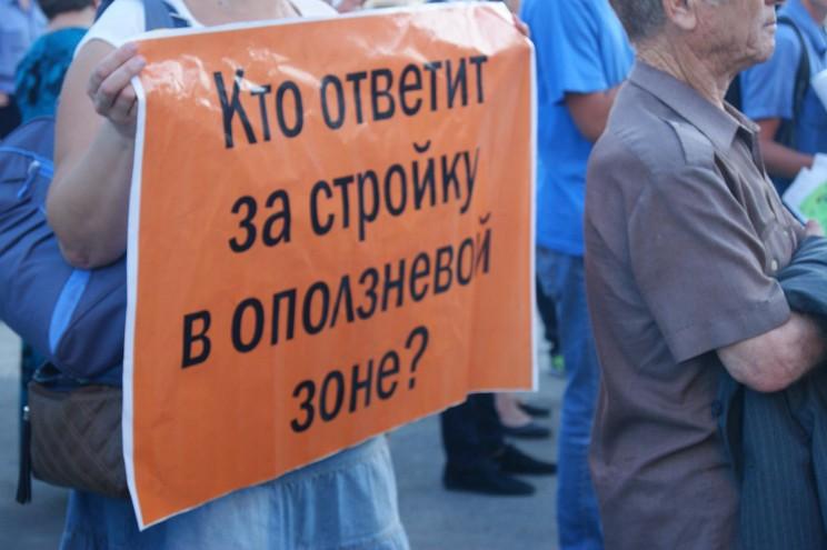 Согласованный митинг против строительства Пионер парк 16 августа 2016 - 13